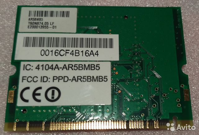Asus X750LB Ralink WLAN Driver for Windows 8