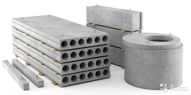Вольский бетон купить бетон в зеленодольске с доставкой