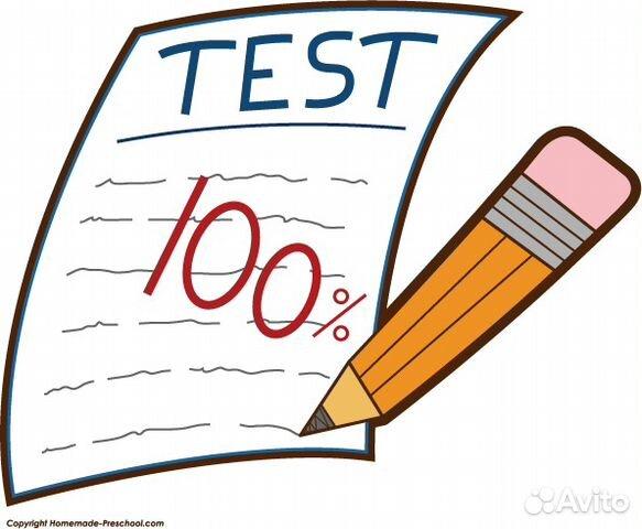Услуги Контрольные домашние задания по англ и франц яз в  Контрольные домашние задания по англ и франц яз фотография №1