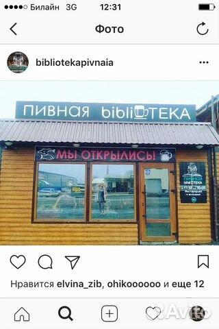 Подать объявление о продаже магазина в ростовской области доска бесплатных объявлений о недвижимости в челябинске