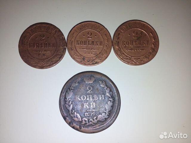 Царские монеты на авито герб сумів