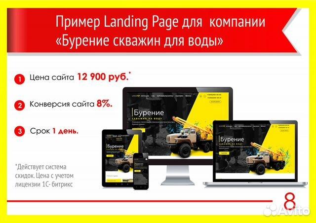 Продвижение сайта в Шелехов регистрация сайта в каталогах, каталог, каталоги, раскрутка и продвижение сайта