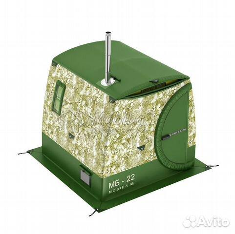 Зимняя палатка куб Traveltop 200*200*215 см