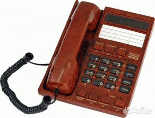 c052f7280aa44 Телефоны