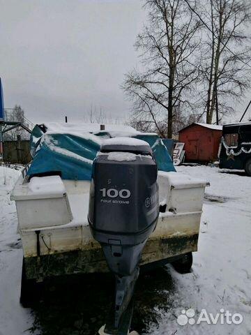 арсенал ярославль ямаха лодочные моторы