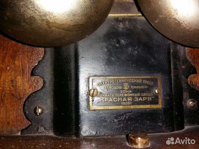 Настенный телефонный аппарат завода «Красная Заря» 89314094830 купить 2