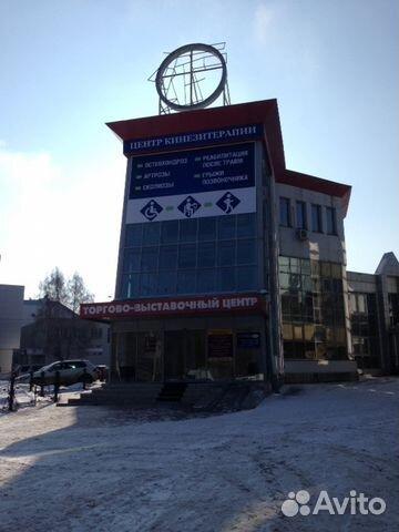 Коммерческая недвижимость в липецке на авито Аренда офисных помещений Татарский Большой переулок