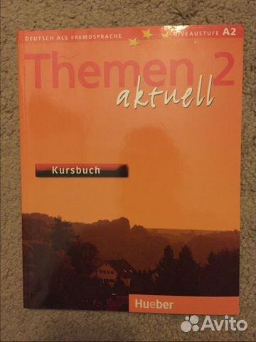 немецкий язык книги по оксфордской программе