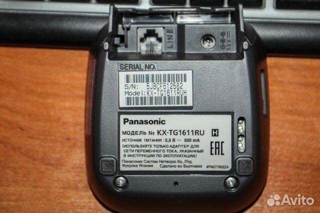 Стационарный радиотелефон  89129659739 купить 2