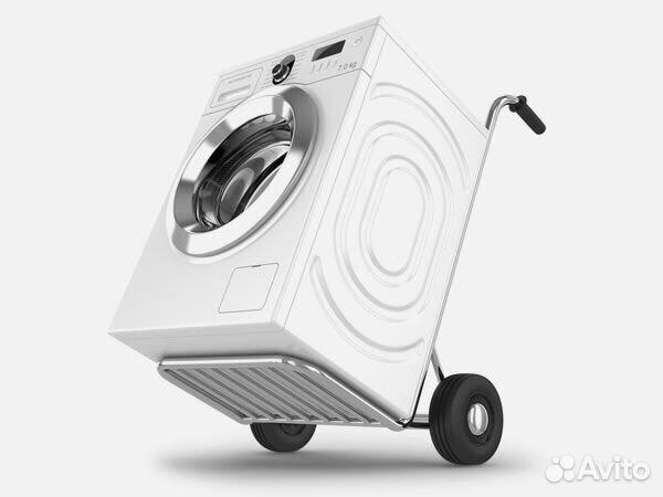 Утилизация машин стиральных правила установки кондиционера в многоквартирном доме украина