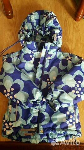 Куртка Reimo 89052478883 купить 1