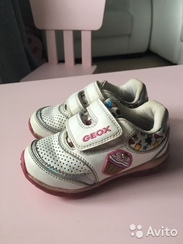 Кроссовки Geox для девочки 24 светящиеся  a155a49f036c0