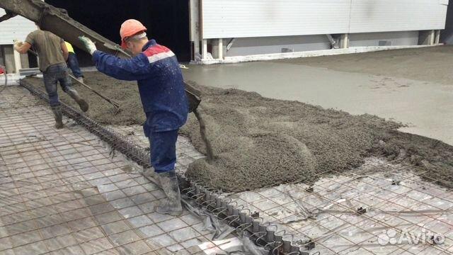 бетонный пол марка бетона