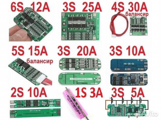 Контроллеры заряда BMS банок 1S/2S/3S/4S/5S/6S/10S купить в