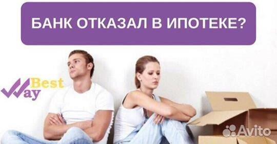 b3f1c9dc6e823 Услуги - Как купить квартиру без ипотеки в Краснодарском крае ...