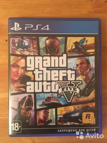 GTA5 PlayStation 4 купить 1