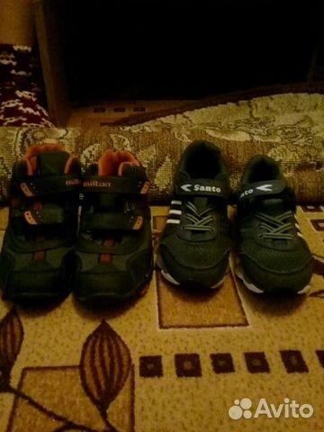 Sneakers 89105385012 buy 1