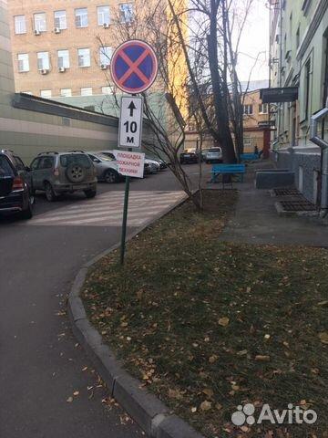 Продается однокомнатная квартира за 11 100 000 рублей. Москва, Графский переулок, 10/12к3.