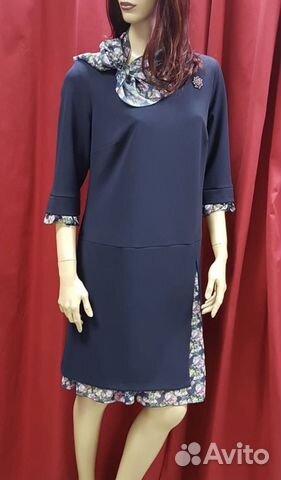 c0440ca46cf Стильная женская одежда больших размеров купить в Санкт-Петербурге ...