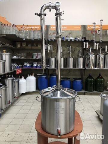 Самогонный аппарат купить в екатеринбурге авито как сделать самогонный с дефлегматором