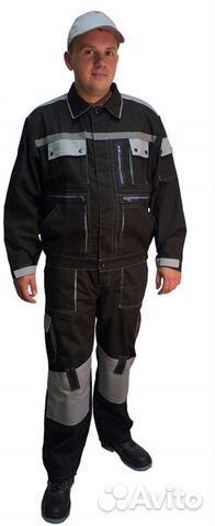 Рабочий костюм спецодежда + логотип бесплатно  19ce8a03bfb72