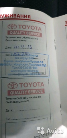Toyota Land Cruiser, 2013 89025165425 купить 7