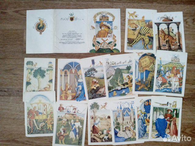 Марта класс, советские наборы открыток сколько могут стоить