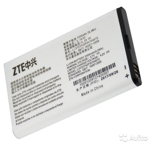 Батарейки для WI-FI Роутеров купить 4