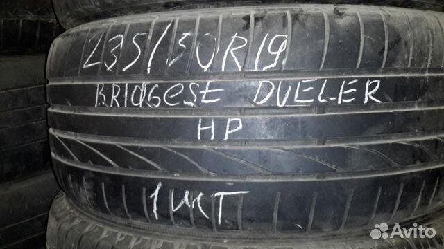 89805377242 235/50 r19 Bridgestone dueler 1 штука