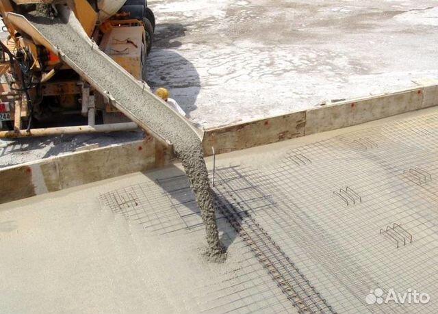 купавна бетон купить