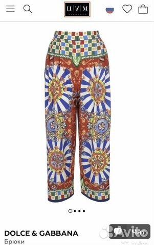 Брюки Dolce&Gabbane 89506917409 купить 1