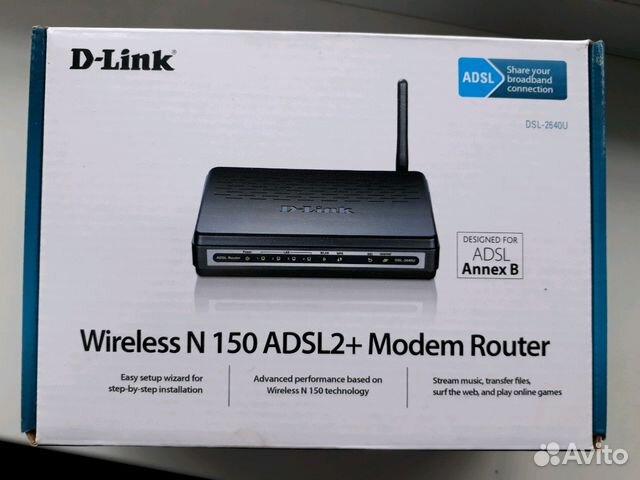 Wi-fi роутер D - link DSL - 2640 U Ростелеком + по 89528820482 купить 1