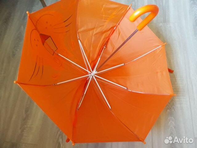 Зонт - трость детский 89056780933 купить 2