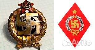 Знак бойцов калмыцкой дивизии.1919-20 год 89787652027 купить 3