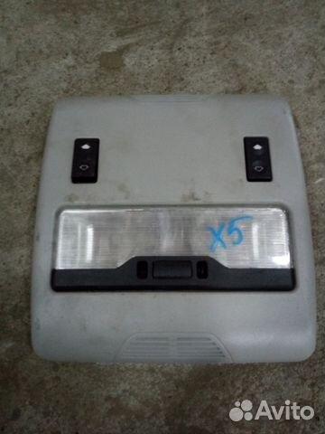 89226688886 Плафон внутреннего освещения (BMW X5)