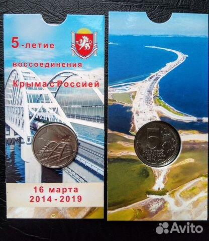 Крымский мост  купить 1