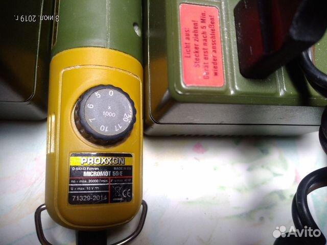 Proxxon aппарат для маникюра педикюра бормашина купить в