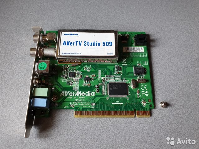 AVERTV STUDIO 509 DRIVERS FOR MAC DOWNLOAD