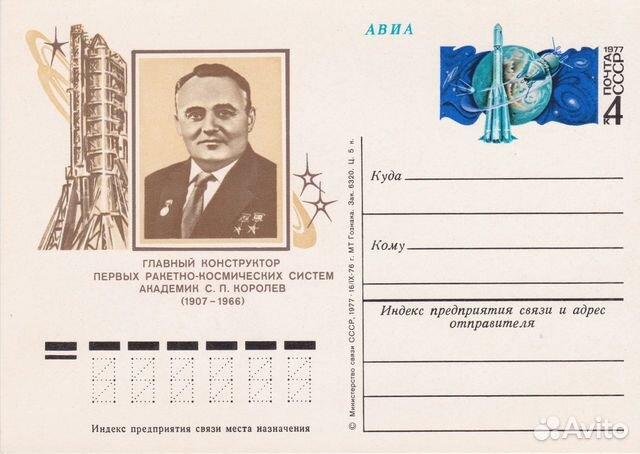 комментарии, почтовая открытка путин нашей типографии