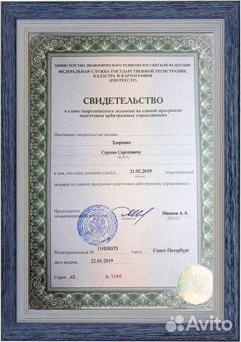 торги по банкротству в саратовской области