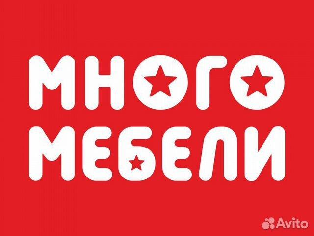 кредит без официального трудоустройства саратов все мфо в спб дающие займ через интернет список