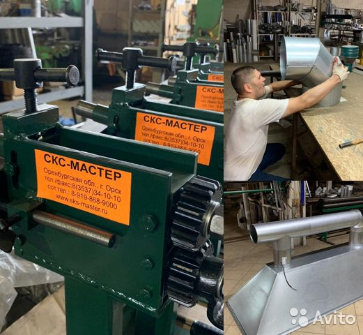 Business ideas - machines for tinsmiths  buy 4