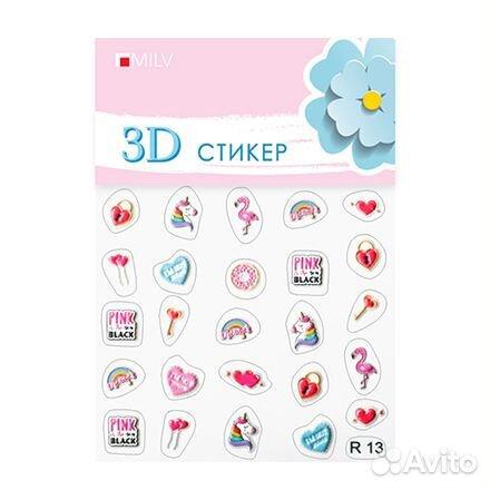 Наклейки 3D milv 89622580515 купить 5