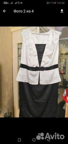 Платье новое р54