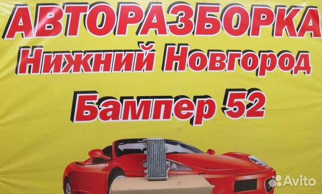 89524408730 Nissan Terrano (D10) (2014). радиатор АКПП