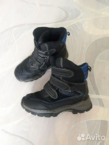 Зимние ботинки 89122591409 купить 1