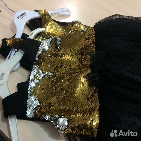 Платья 89285564466 купить 1