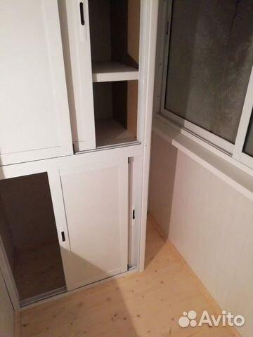 Остекление балконов 89501529740 купить 3