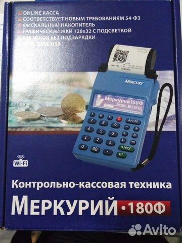 Контрольно-кассовый аппарат 89081258707 купить 1
