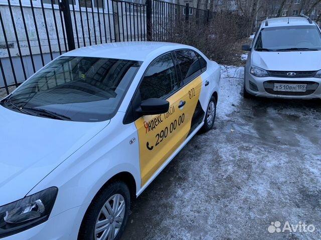 Пермь прокат авто без залога вакансии г москва автосалон